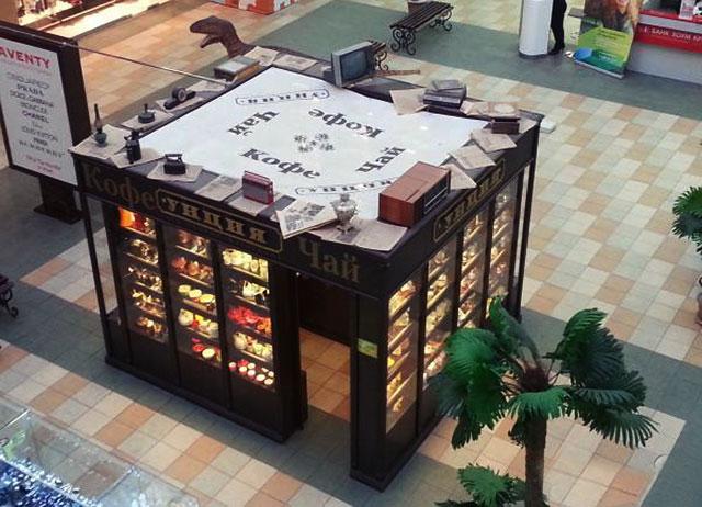 Бізнес ідея: Як відкрити чайний магазин?