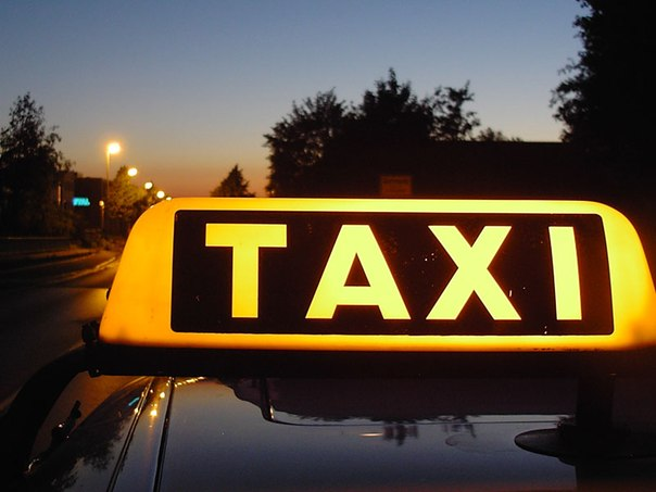Бізнес ідея: Диспетчерська служба таксі