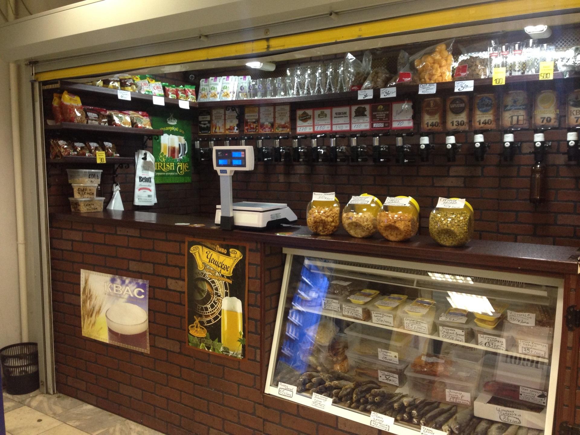 Як відкрити магазин розливного пива?