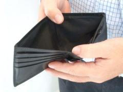 Де терміново взяти гроші до зарплати на карту?