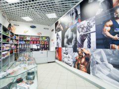 Як відкрити магазин спортивного харчування?