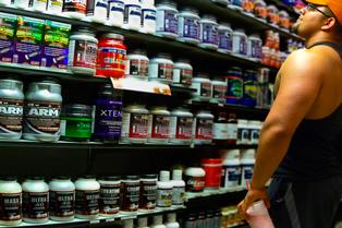 Як продавати спортивне харчування?