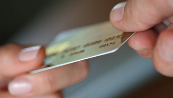 Як збільшити кредитний ліміт?