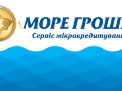 Море Грошей: відгуки та огляд компанії