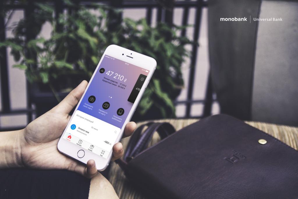 Мобільний додаток MonoBank