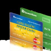 Як перевірити баланс карти (картки) ПриватБанку