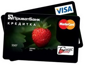 Кредитна карта Універсальна від Приватбанку?