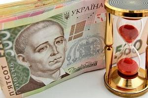 Як взяти кредит на 5 тисяч гривень