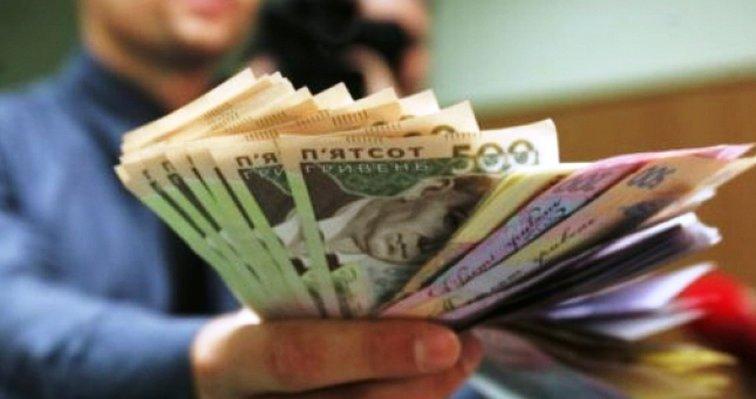 Кредит на 10000 гривень