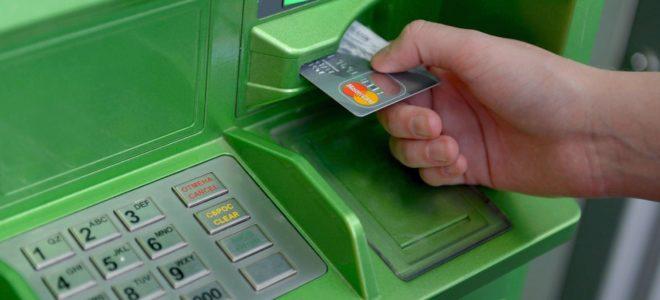 """Переказ грошей з """"Скарбнички"""" ПриватБанку через банкомат"""