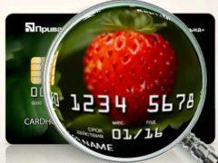 Як збільшити кредитний ліміт на картці ПриватБанку
