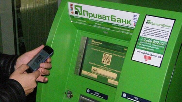 Зняти гроші за допомогою фінансового телефону