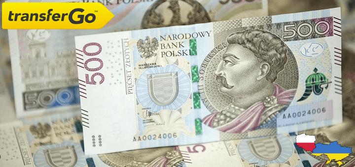Як перевести гроші з Польщі в Україну без комісії