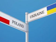 Переказ грошей з Польші в Україну