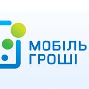 Як перевести гроші з рахунку мобільного телефону на картку ПриватБанку?