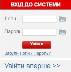 Форма для входу в особистий кабінет інтернет банку ПУМБ