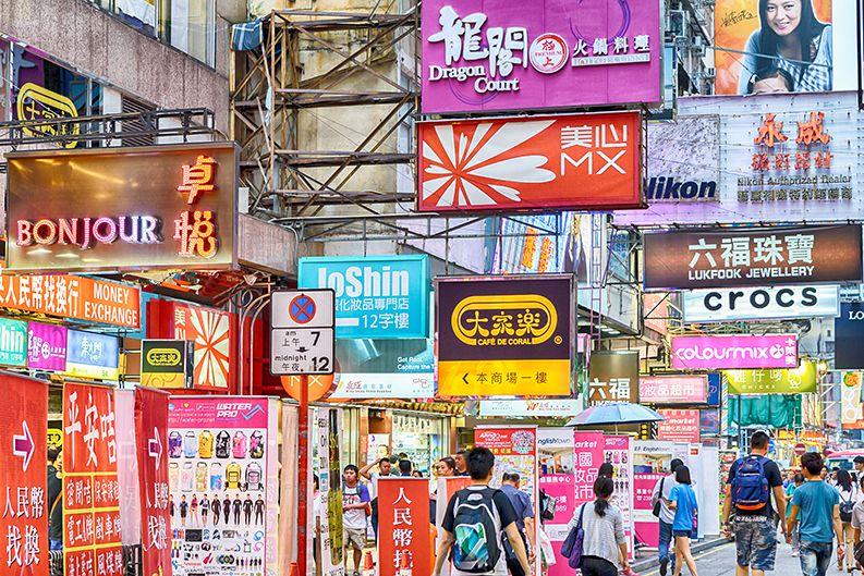 З чого почати пошук постачальника з Китаю?