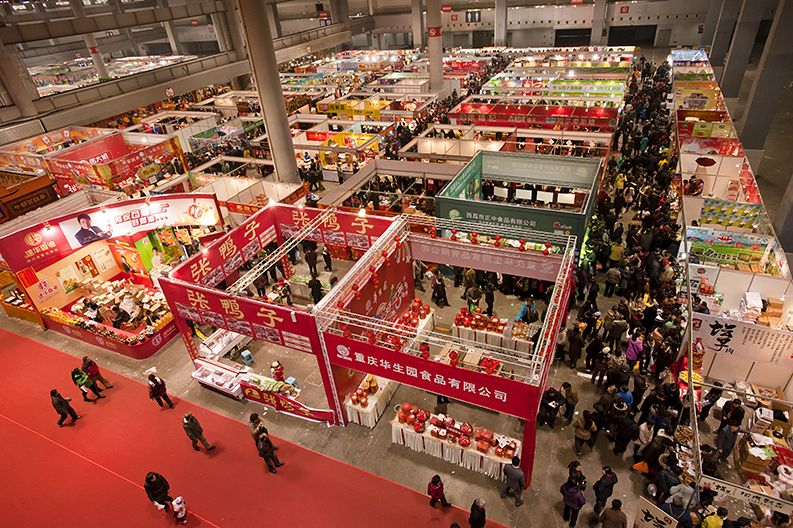 Де краще шукати постачальників з Китаю?