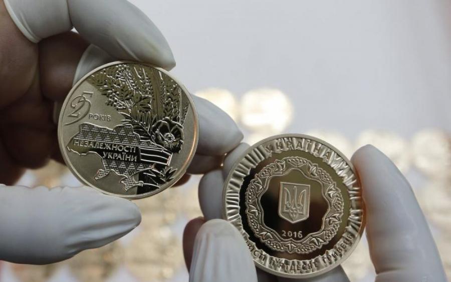Як заробити на монетах Нацбанку в Україні?