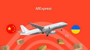 Як купувати на Аліекспресс в Україні?