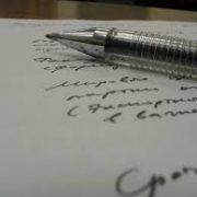 Розписка в отриманні грошей: як написати