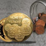 Рідкісні та цінні монети України